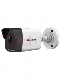 2MP Mini IR Bullet IP Kamera 30 metre IR