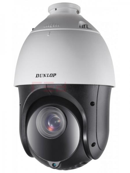 4MP Speed Dome IP Kamera 100 metre IR (25x Optik) (H.265+)